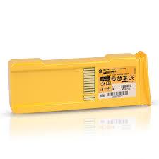 défibrillateur Lifeline Defibtech